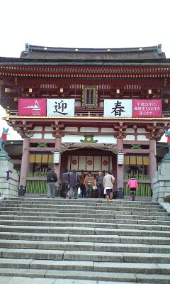 fushini2