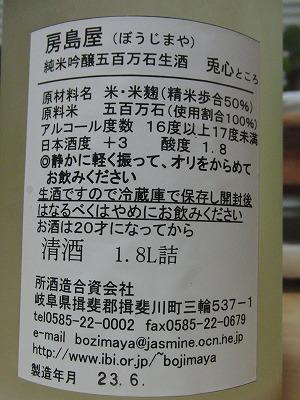CIMG1405.jpg