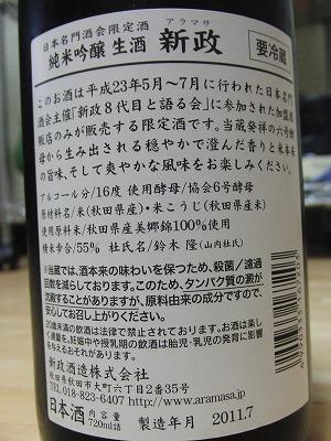 CIMG1870.jpg