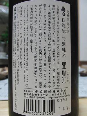 CIMG1910.jpg