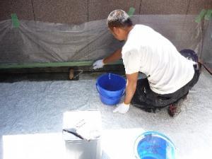 FRP防水 under construction