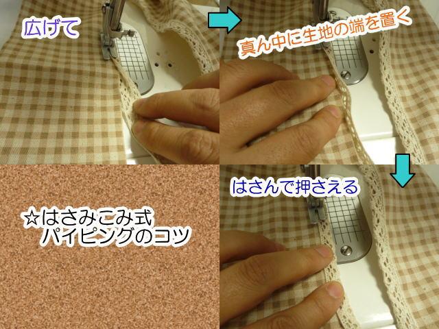 eco3.jpg