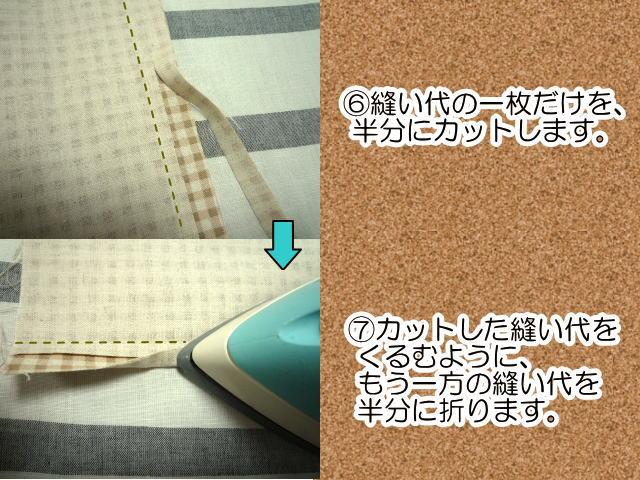 eco7.jpg