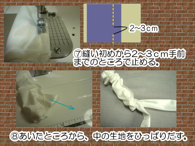 syusyu5.jpg