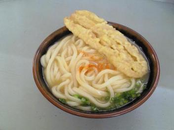 汁玉大+れんこん天420円