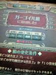 20091215110629