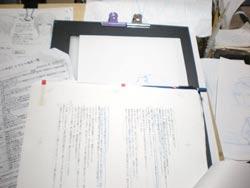 机が狭い。片付けできない。