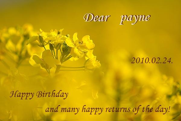 payneさん 誕生日 おめでとう♪