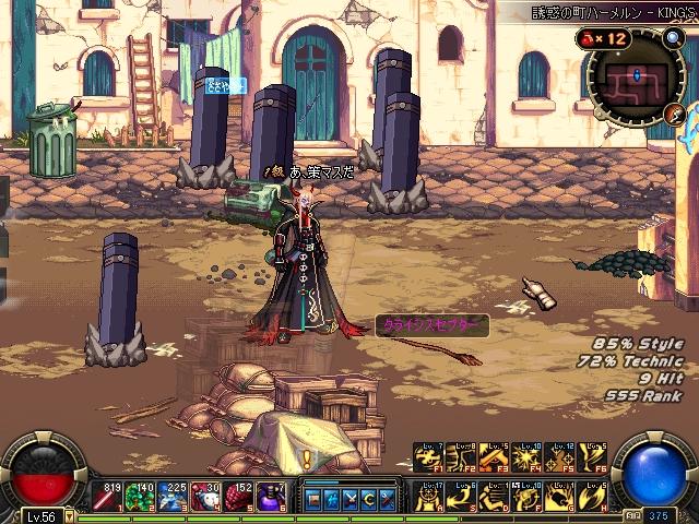 ScreenShot0113_233851025.jpg