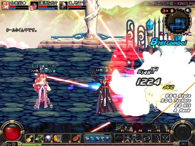 ScreenShot0314_190205190.jpg