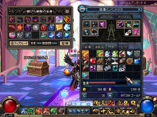 ScreenShot1222_004207944.jpg