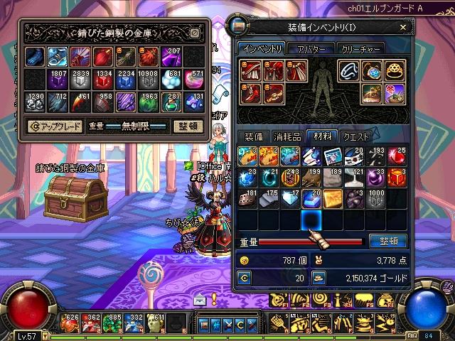 ScreenShot1222_004225085.jpg
