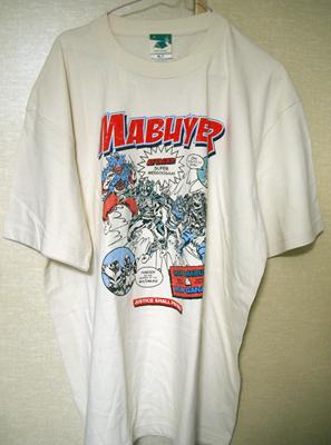 マブヤーTシャツ