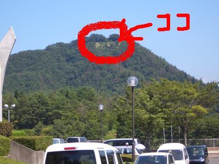 島根旭雪合戦夏の陣 031a