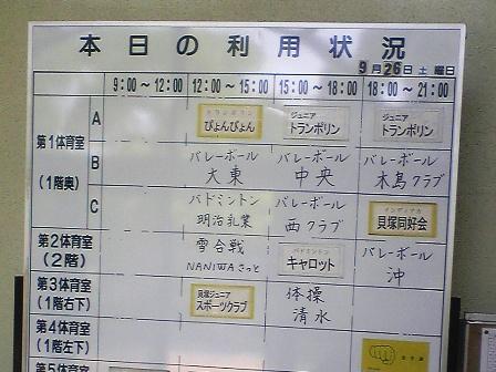 雪合戦ナニワ・富山 086