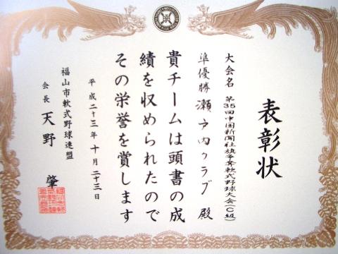 20111023 011