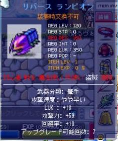 ランピ+5