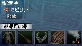 090915納品
