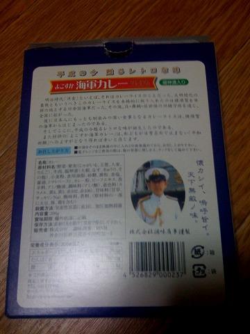kaigunkare-2.jpg