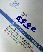 cms01.jpg