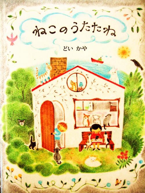 011_convert_20110716131627[1]
