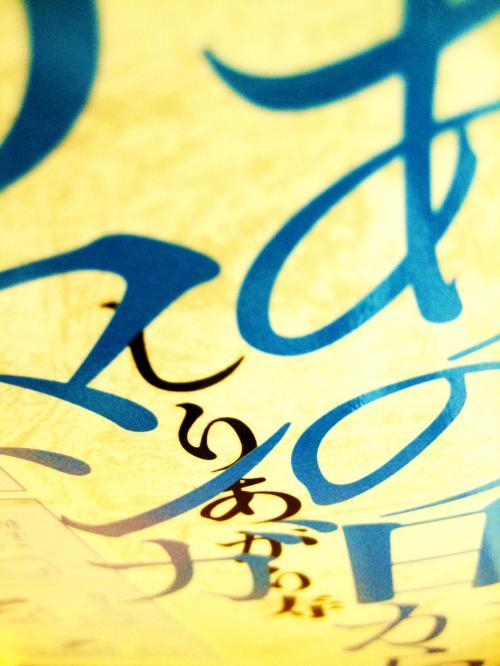 001_convert_20110805181518[1]