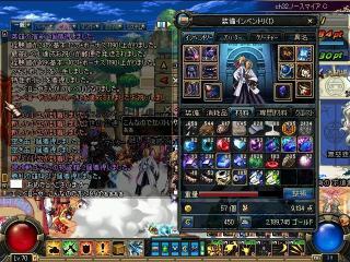 ScreenShot2011_0409_215954718.jpg