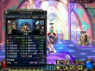 ScreenShot2011_0412_000151156.jpg
