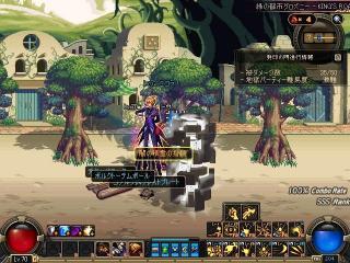 ScreenShot2011_0424_084916234.jpg