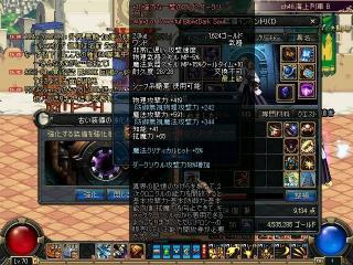ScreenShot2011_0424_212608187.jpg