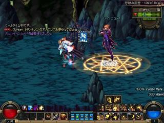ScreenShot2011_0426_143714875.jpg