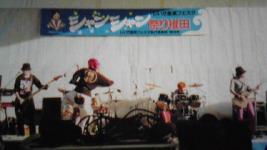 2001年10月13日椎田