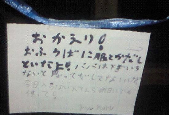 201105290056000.jpg