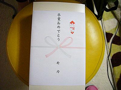 P1130815.jpg