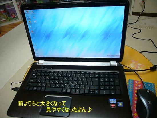 P1140412.jpg