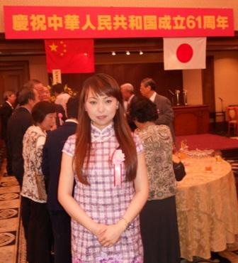 2010年国慶節記念パーティ