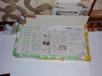 002_convert_20100119022805.jpg