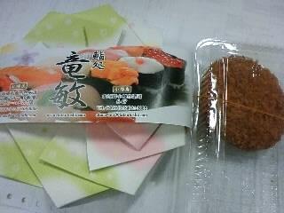 海鮮弁当1