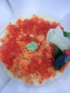 海鮮弁当2