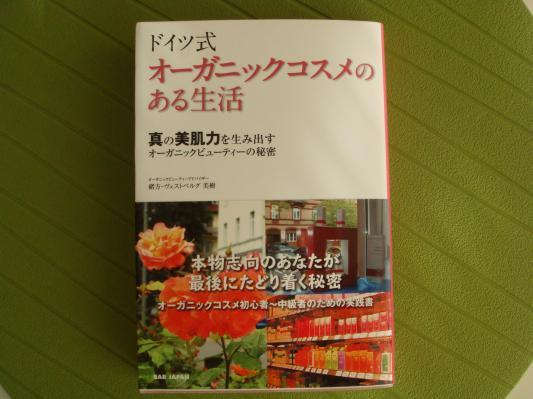 DSC04135_convert_20111003005629.jpg