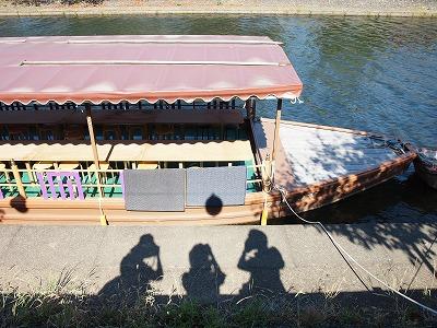 屋形舟をパチリ
