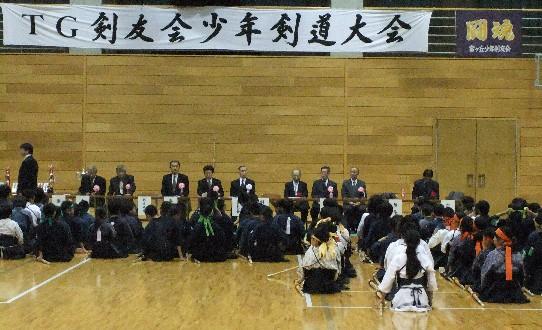 第29回TG剣友会少年剣道大会は・・・