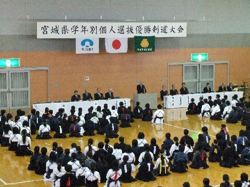 第18回宮城県小学生学年別個人選抜剣道大会