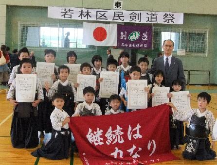 第16回若林区民剣道祭