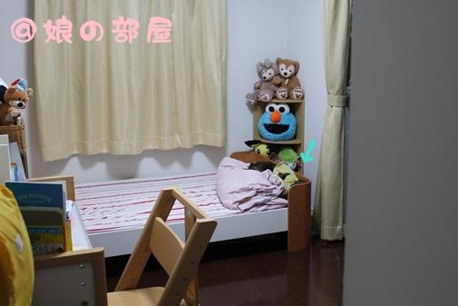 2011090101.jpg