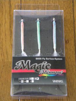 Magic Minnow