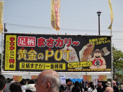 20110910-10.jpg