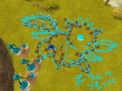 mwo_20091213_003.jpg