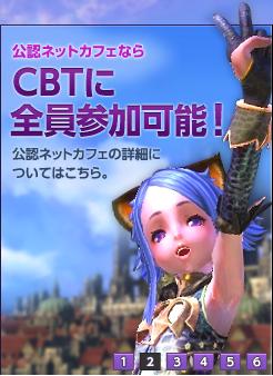 CBT_NET_CAFE.png
