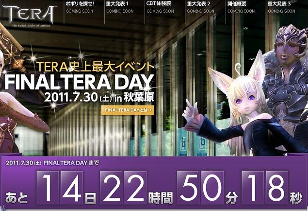 FINAL_TERA_DAY_01.jpg